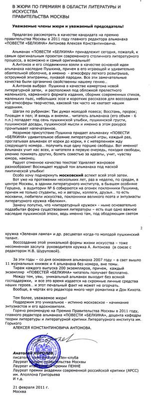 korolev-800